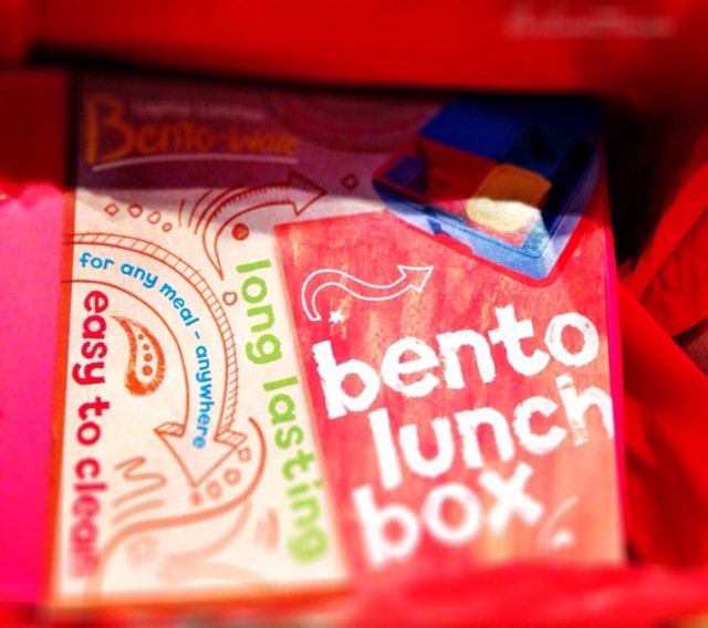 Bentoshop, Bento Lunch Box, Laptoplunches, Bento Giveaway